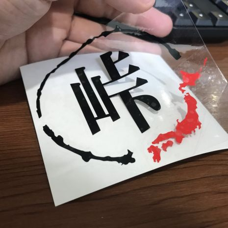 JDM Style Sticker drift race  drift race 9x8cm