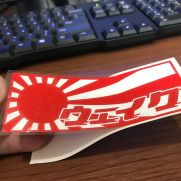 JDM Style Sticker jdm flag japan