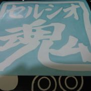 JDM Style Sticker junction produce VIP