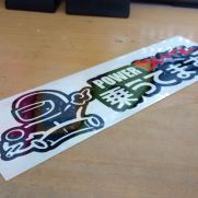 JDM Style Sticker power blitz