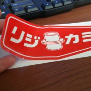JDM Style Sticker spoon rigid