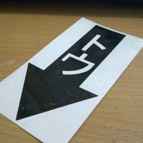 JDM Style Sticker tow in japan  tow in japan 10x5cm 7rb